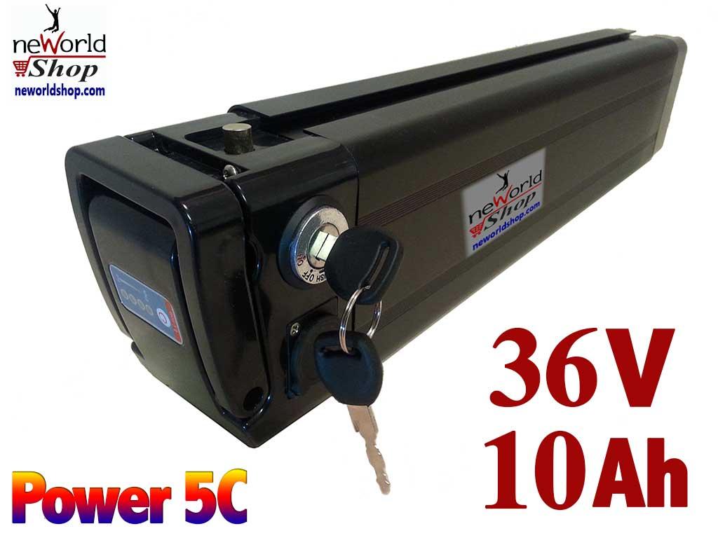מדהים סוללת ליתיום לאופניים חשמליים 36V 10AH מארז נשלף - תאי כוח 5C FE-25