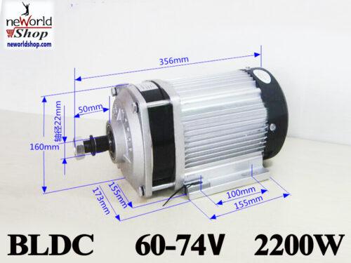 מנוע מרכזי לטרקטורון חשמלי / אופנוע - תמסורת פנימית 60V-74V 2200W-3000W