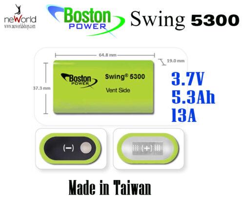 תא סוללה בוסטון 5.3AH