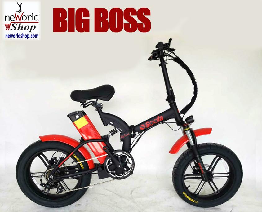 sofa big boss סופה ביג בוס אופניים חשמליים