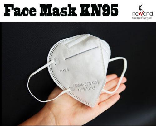 מסיכת נשימה KN95 להגנה מפני וירוס הקורונה. מחיר זול משלוח חינם עד הדלת.